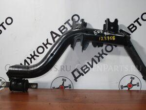 Рычаг на Honda EU3 123 758