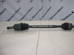 Привод на Subaru BLE 130 037