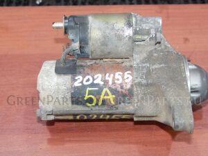 Стартер на Toyota 5A-FE 202 455