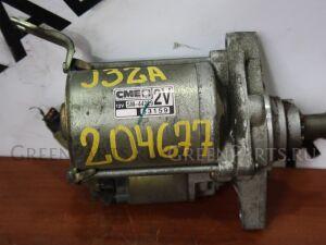 Стартер на Honda J32A 204 677