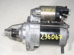 Стартер на Honda L15A 236 067