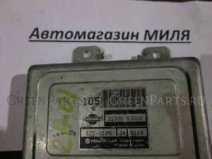 Блок управления АКПП на Nissan Primera WHP11 310365J010 ETCC105
