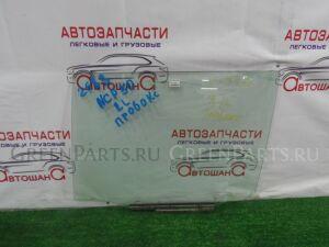 Стекло двери на Toyota Probox NCP51 2683