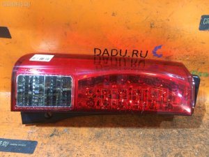 Стоп на Nissan Otti H92W RCL-010