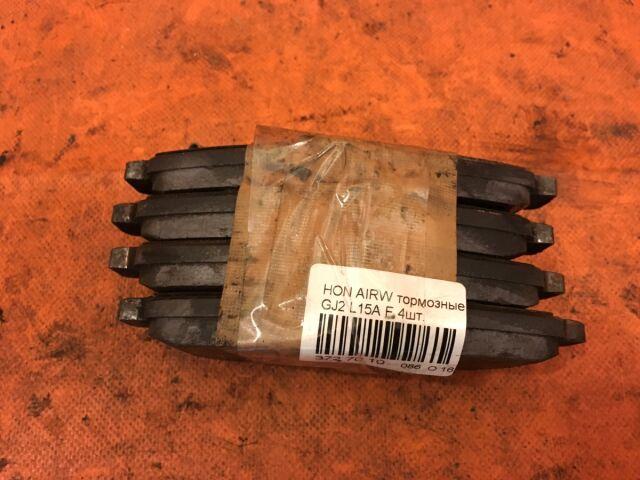 Тормозные колодки на Honda Integra DB6, DB9