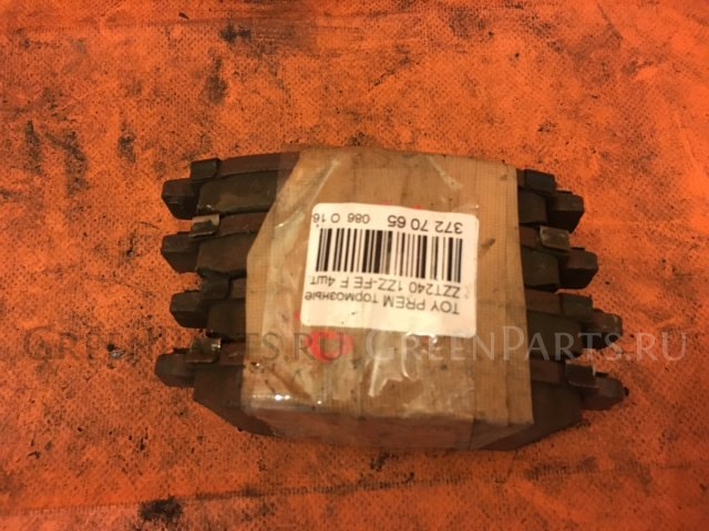 Тормозные колодки на Toyota Corolla Spacio NZE121N, ZZE122N, ZZE124N
