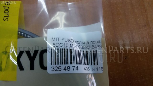 Кольца поршневые на Mitsubishi FUSO 8DC10