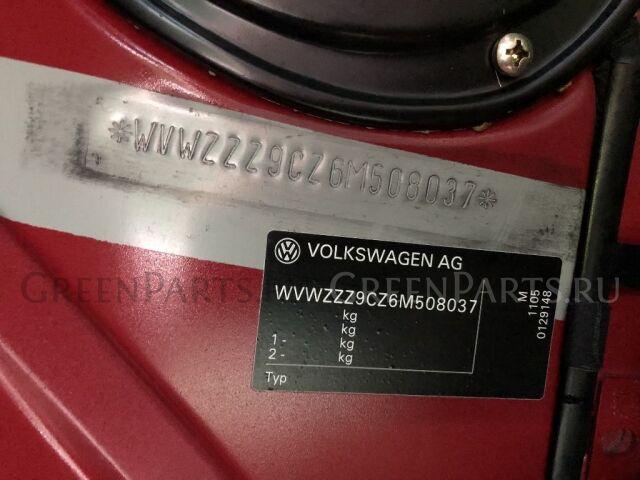 Бампер на Volkswagen New Beetle 9C