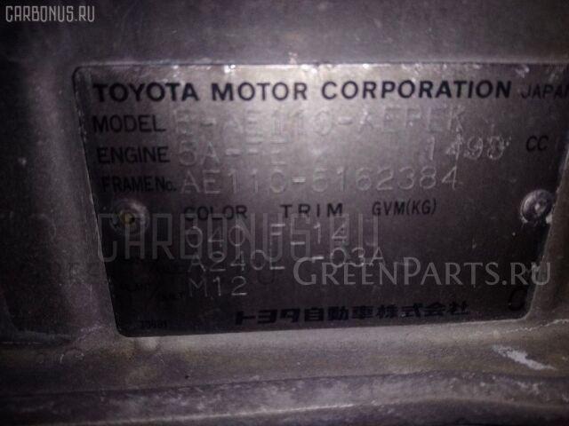 Тросик багажника на Toyota Corolla AE110