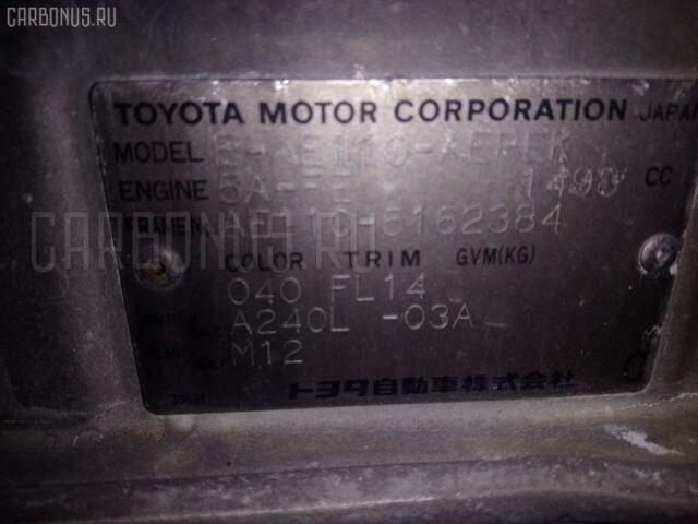 Генератор на Toyota Corolla AE110 5A-FE