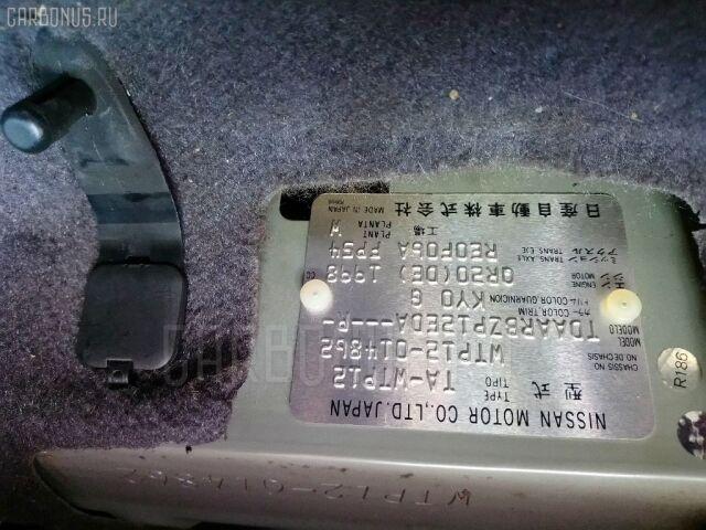 Генератор на Nissan Primera Wagon WTP12 QR20DE