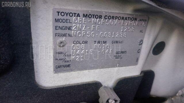 Крепление капота на Toyota Probox NCP50V