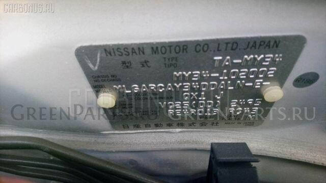 Накладка декоративная на Nissan Cedric MY34 VQ25DD 4952