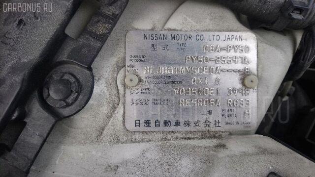 Дверь на Nissan Fuga PY50