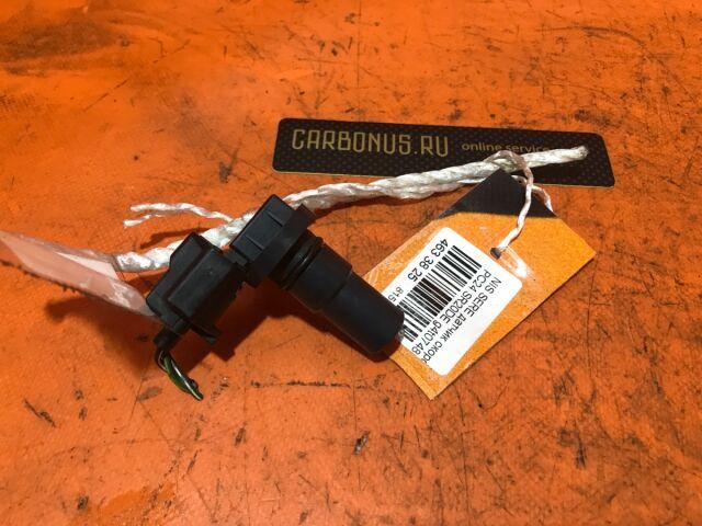 Датчик скорости на Nissan Bluebird Sylphy TG10 QR20DD