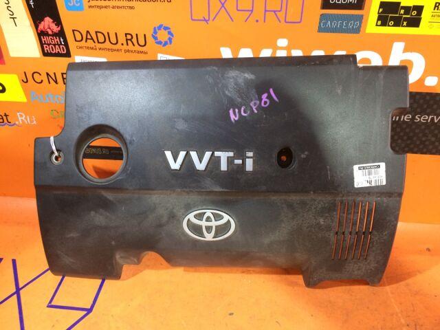 КОЖУХ ДВС на Toyota Corolla Rumion NZE151N 1NZ-FE