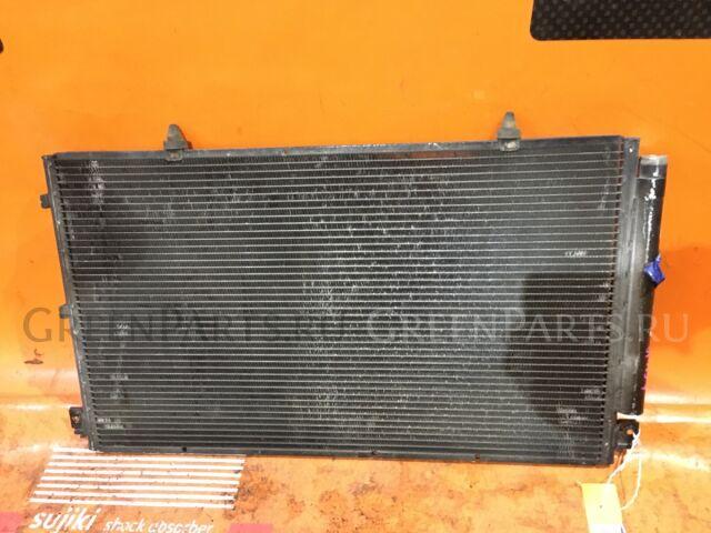 Радиатор кондиционера на Toyota Harrier ACU10W, ACU15W, MCU10W, MCU15W, SXU10W, SXU15W 1MZ-FE, 2AZ-FE, 5S-FE