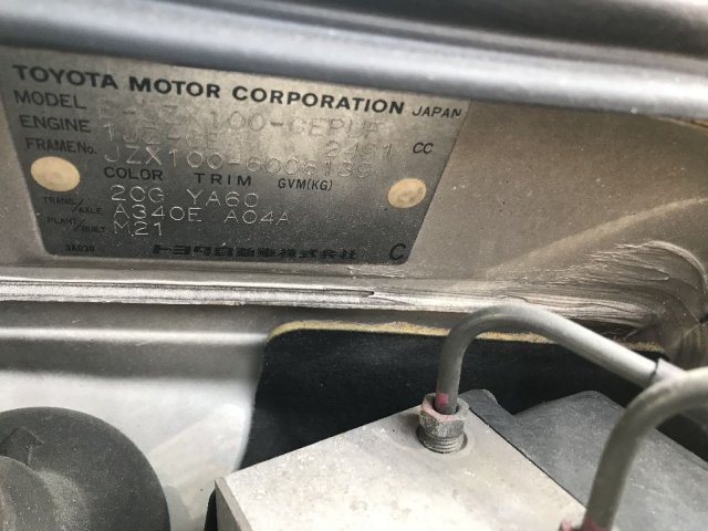 Динамик на Toyota Cresta JZX100