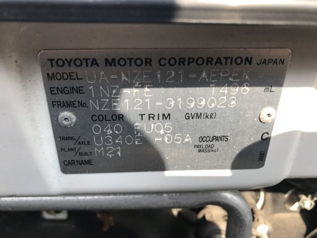 Фара на Toyota Corolla NZE121 12-489