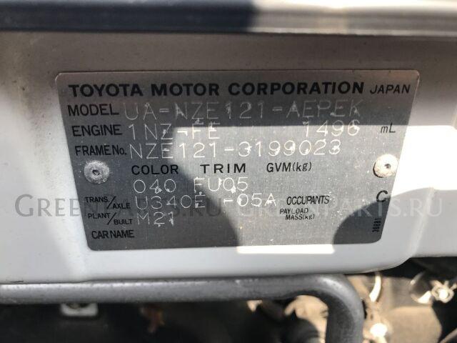 Радиатор двигателя на Toyota Corolla NZE121 1NZ-FE