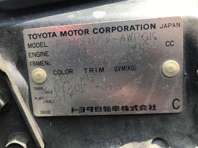 Радиатор кондиционера на Toyota Harrier MCU10W 1MZ-FE