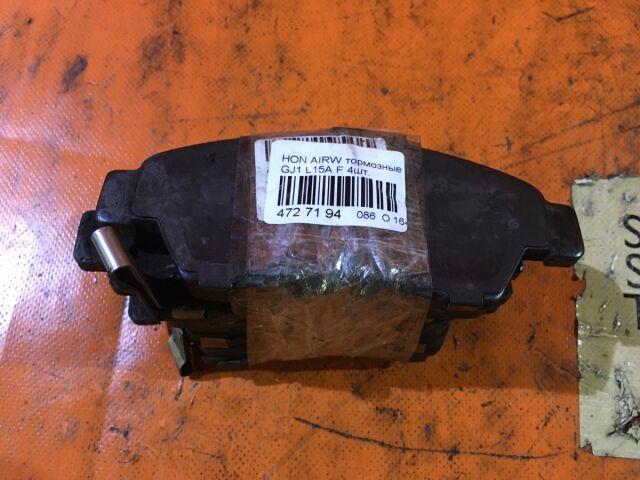 Тормозные колодки на Honda Edix BE1