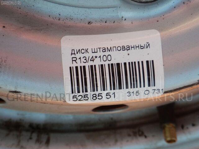 диски R13
