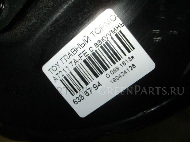 Главный тормозной цилиндр на Toyota AT211 7A-FE