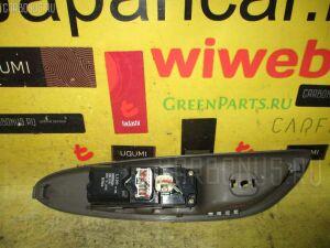Блок упр-я стеклоподъемниками на Mazda Mpv LW3W