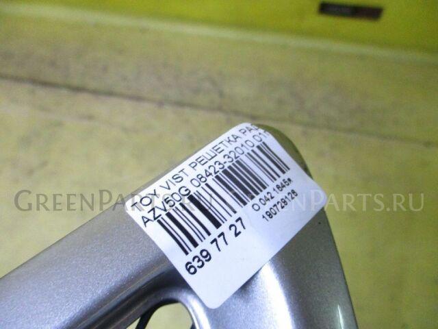 Решетка радиатора на Toyota Vista Ardeo AZV50G