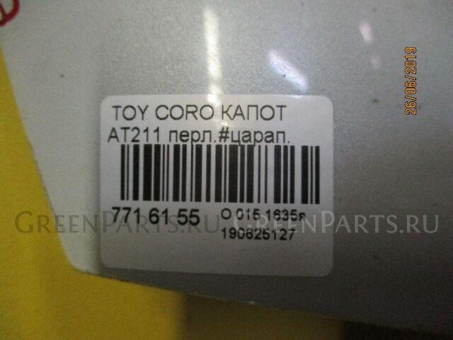 Капот на Toyota Corona Premio AT211