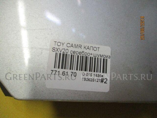 Капот на Toyota Camry Gracia Wagon MCV21W, MCV25W, SXV20W, SXV25W