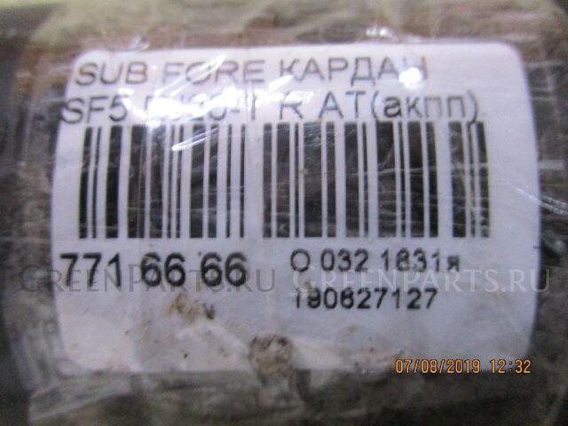 Кардан на Subaru Forester SF5 EJ20-T
