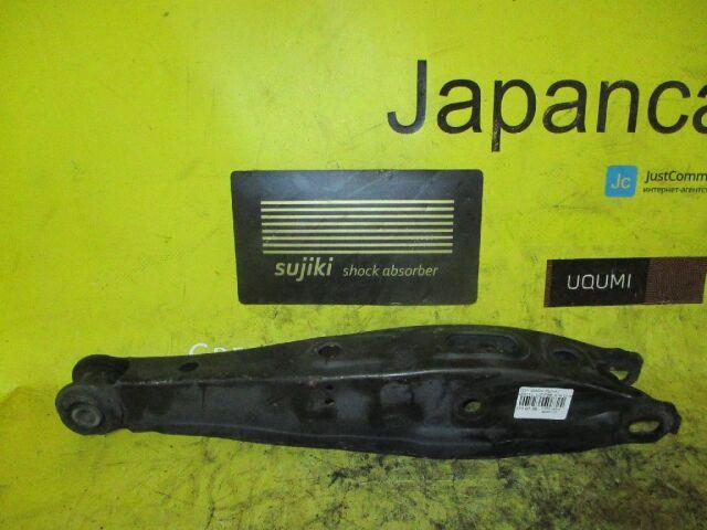 Рычаг на Toyota Crown Estate GS171W, JZS171W, JZS175W