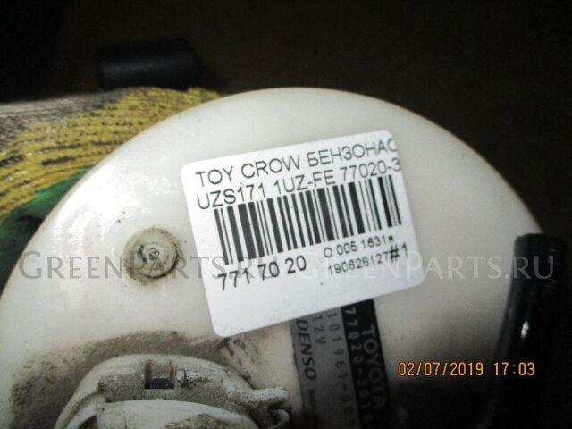 Бензонасос на Toyota Crown Majesta UZS171 1UZ-FE