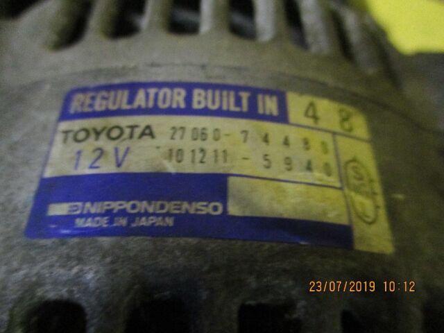 Генератор на Toyota Corona Exiv ST202, ST205 3S-GE
