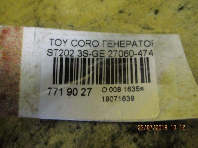 Генератор на Toyota Curren ST206 3S-GE