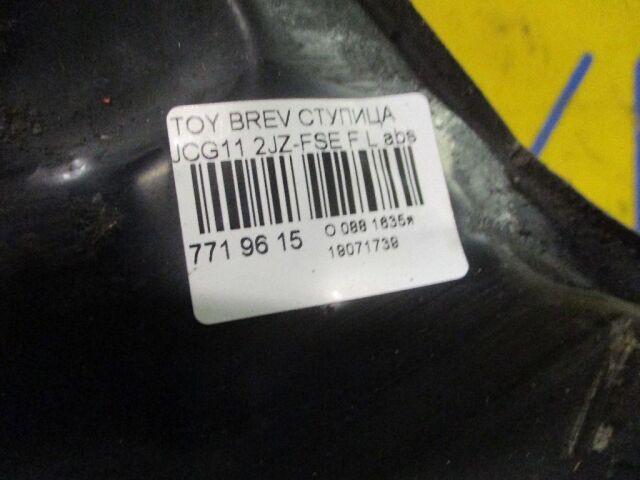 Ступица на Toyota Brevis JCG11 2JZ-FSE