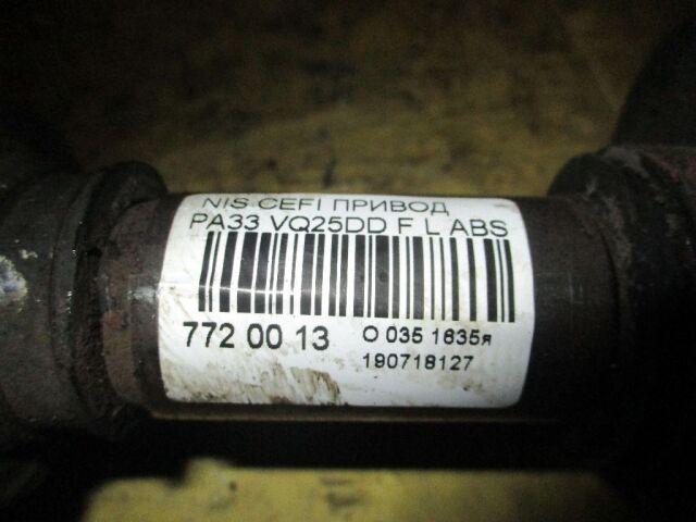 Привод на Nissan Cefiro PA33 VQ25DD