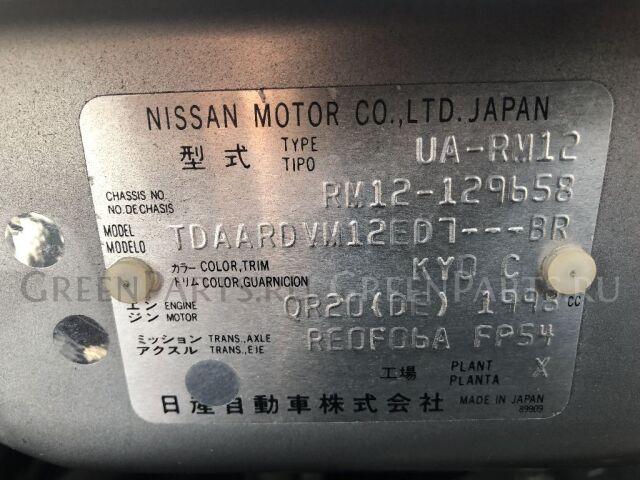 Козырёк от солнца на Nissan Liberty RM12
