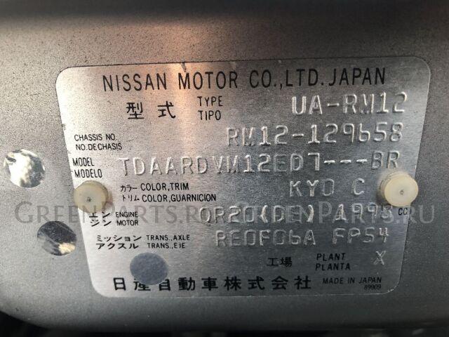 Катушка зажигания на Nissan Avenir RNW11, RW11 QR20DE