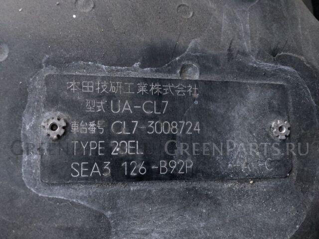Тормозные колодки на Honda CR-Z ZF1