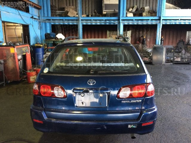 Крышка топливного бака на Toyota Corolla EE111