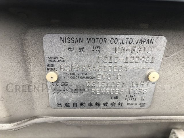 Регулятор скорости мотора отопителя на Nissan Datsun FMD22, RMD22