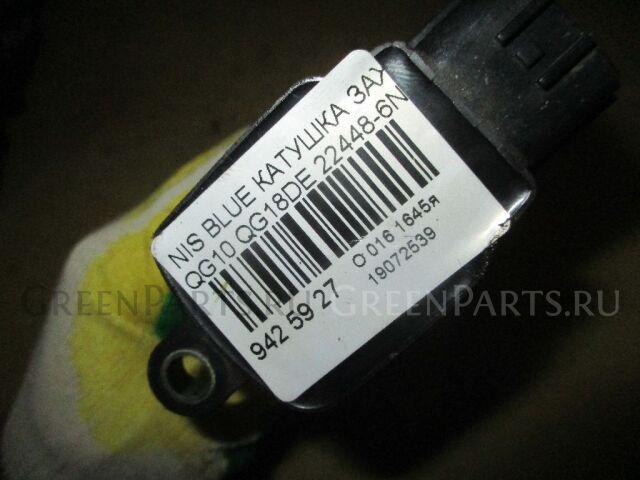 Катушка зажигания на Nissan Wingroad WHNY11 QG18DE