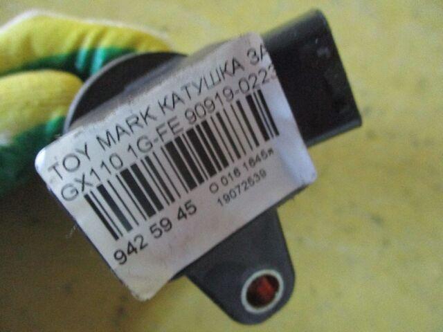 Катушка зажигания на Lexus LS430 UCF30L 3UZ-FE