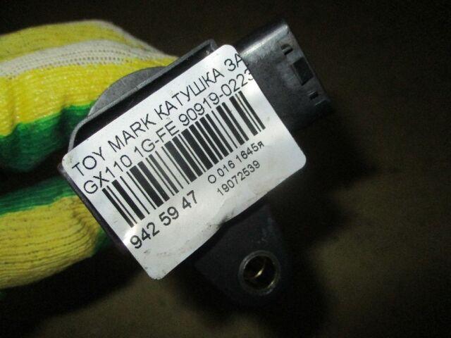 Катушка зажигания на Toyota Altezza GXE10 1G-FE