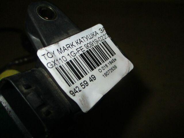 Катушка зажигания на Toyota Celsior UCF30, UCF31 3UZ-FE