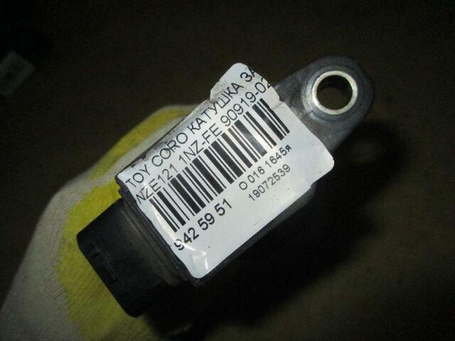 Катушка зажигания на Toyota Belta NCP96, SCP92 2NZ-FE, 2SZ-FE