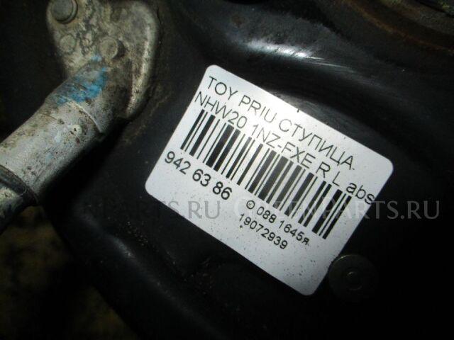 Ступица на Toyota Prius NHW20 1NZ-FXE